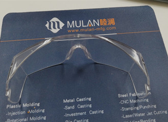 Custom Plastic Injection Molding Products Featured Image